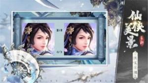 荒古成仙记手游官方最新版图片1