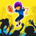 橄榄球城3D游戏安卓中文版 v1.0