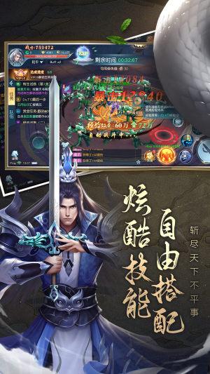白蛇雷劫之天命觉醒官网版图2