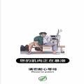 您的肌肉正在暴涨高清手机壁纸图片 v1.0