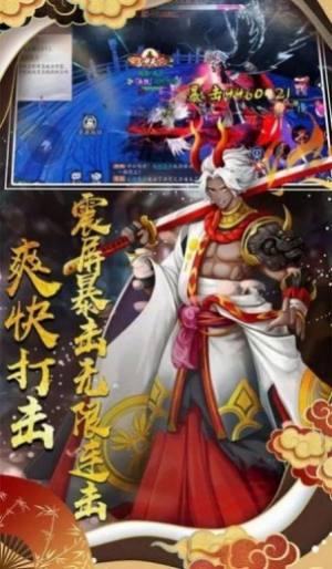 灵妖缘结社官方版图2