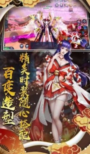 灵妖缘结社官方版图3