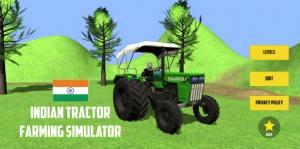 印度拖拉机耕作模拟器中文版图3