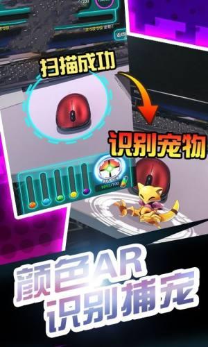口袋妖怪宝石联盟手游官方版图片1