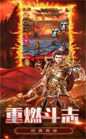 炫酷屠龙刀传奇官网版图2