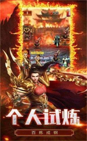 炫酷屠龙刀传奇官网版图3