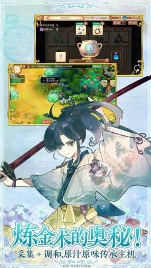 回復術士的重生無修櫻花中文版圖片1