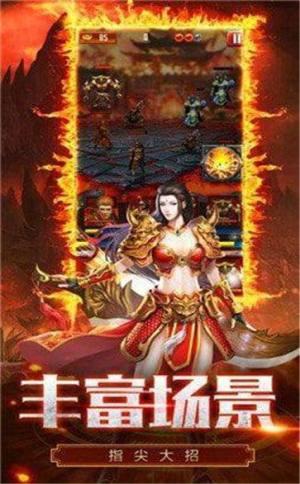 炫酷屠龙刀传奇官网版图4