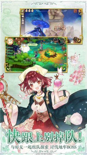 回復術士的重生櫻花中文版圖2