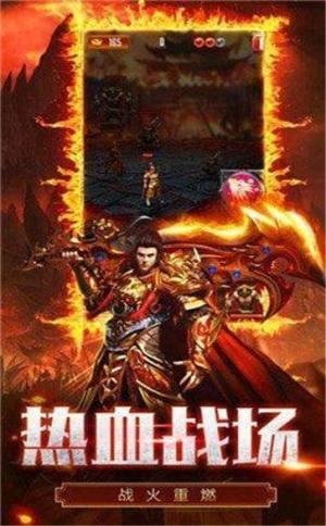 炫酷屠龙刀传奇官网版图1