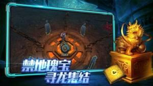 鬼墓迷城手游官方版图片1