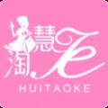 慧淘KE app