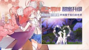 极致X幻想3.0汉化版图2