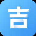 青书吉大App