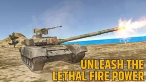 陆战型坦克模拟器游戏图1