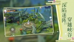 神姬养成游戏官方安卓版图片1