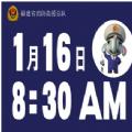 2021福建消防官方微博《冬春火灾防范》直播回放