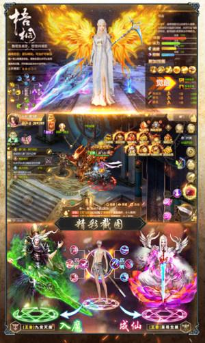 仙魔神迹之冰原狼王官网版图4