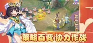 火王全民领神兽官网版图2