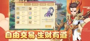火王全民领神兽官网版图3