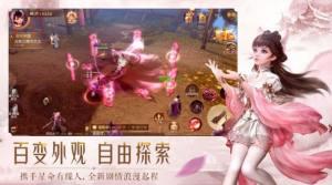 江湖雨夜太玄经手游官方版图片1