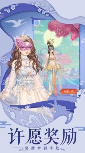 锦绣长生缘官网版图2