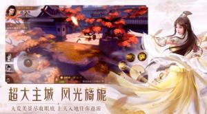 江湖雨夜太玄经官方版图1