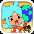 托卡小镇探索世界免费版