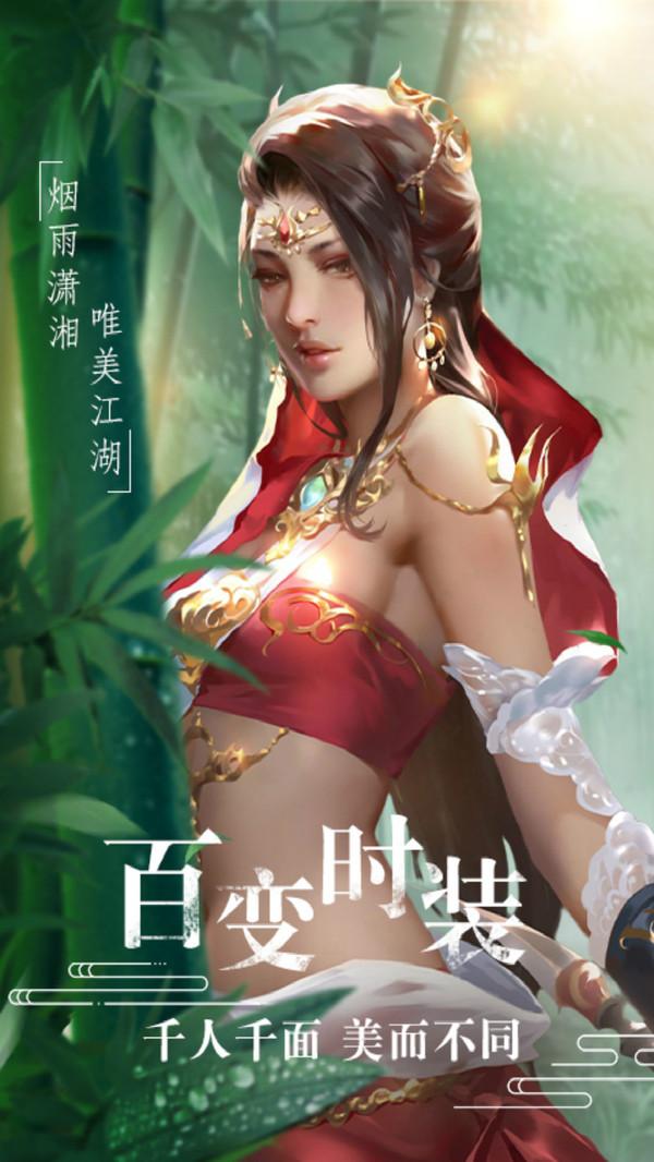 恋天仙手游官方版图3: