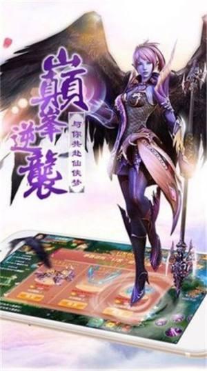仙魔战场三生三世官方版图2