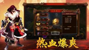 火龙狂战手游官方版图片1