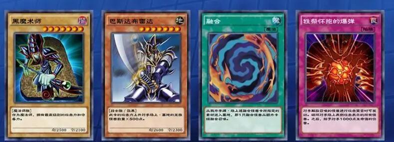 游戏王决斗链接融合怎么获得 融合在哪个卡包[多图]