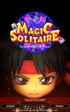 魔术士欧菲流浪之旅手游官方安卓版图片1
