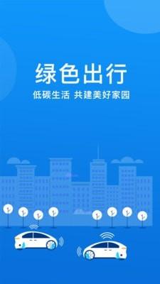 便民行APP官方版图4: