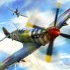 战机二战空战内购破解版 v2.1