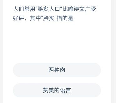 人口比喻诗文广受好评_人口普查