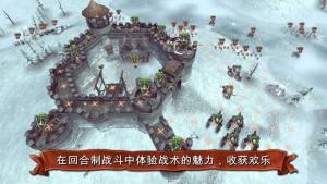 战场统帅梦幻英雄游戏官方版图片1
