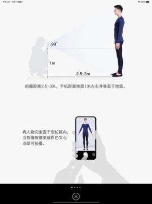 视衣魔具APP安卓版图片1