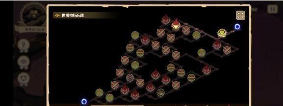 四叶草剧场世界树66层怎么打 世界树66层打法攻略[多图]图片3