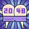 神奇的2048红包版