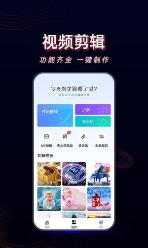 lcspcc浪潮视频官网图4