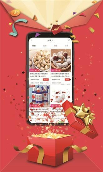 妈呀省app最新手机版图3:
