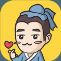 成语淘金王游戏官方红包版 v1.0