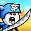 表情包战争全部英雄无敌版破解版无限钻石 v1.4.1