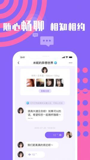 by1259(也有软件).,com网站最新入口图片1