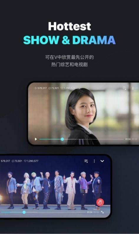 vstar空间下载最新版5.0中文字幕官网入口图4: