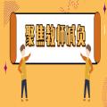 山东教育电视台聚焦教师减负专题节目视频直播回放最新地址入口 v1.0