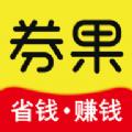 券果购物App