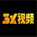 3x仙人掌官网视频