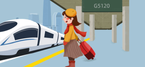 乘坐高铁出行安全牢记于心专题课图1